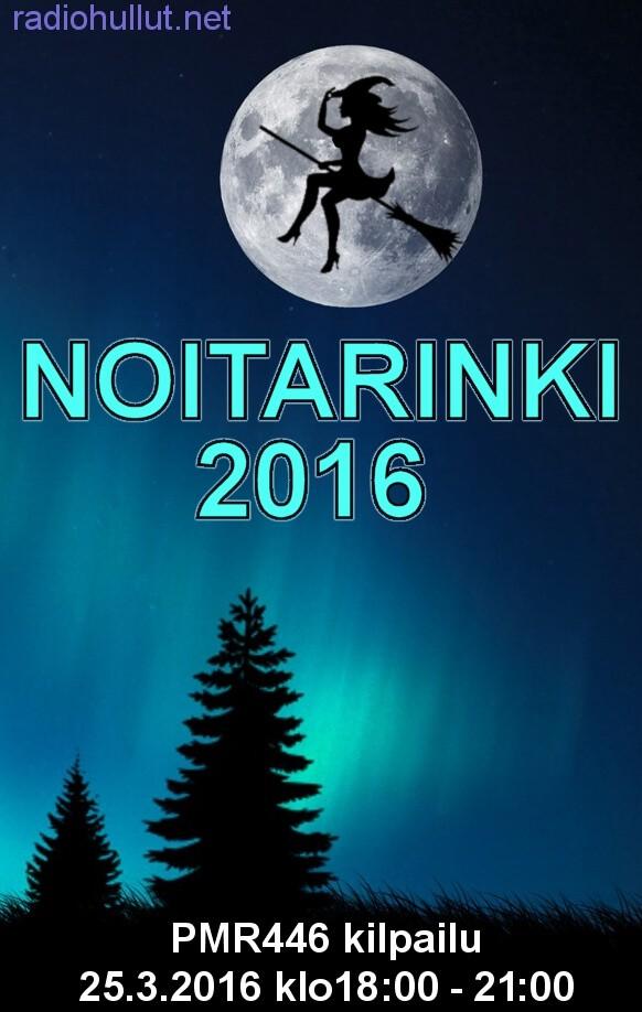 Noitarinki2016